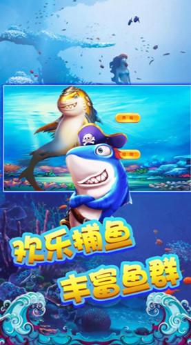 鲨鱼海底大逃亡