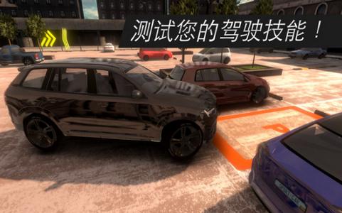 GT超级赛车模拟器