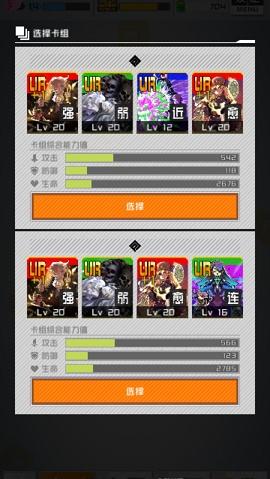 战斗天赋解析系统英雄13怎么玩 13大招及职业玩法分析