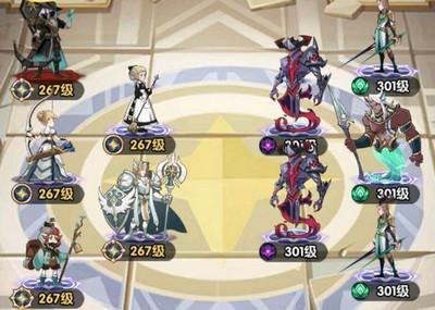 劍與遠征耀光打種族塔最佳陣容選擇攻略