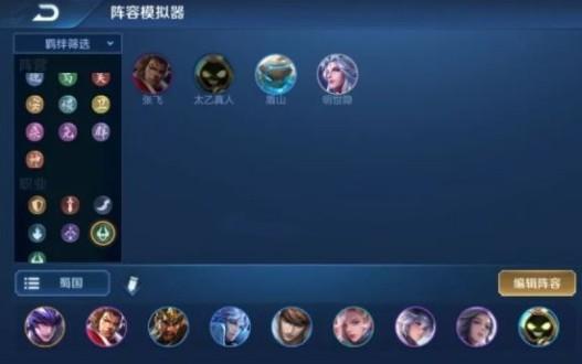 王者榮耀王者模擬戰3.10版本更新解讀:吳射陣容依舊強勢