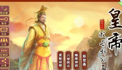 皇帝成长计划2天命卡梯度榜介绍 天命卡强度排名一览