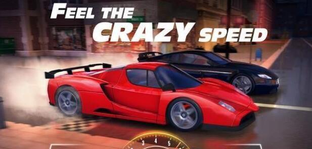 高速飙车模拟器