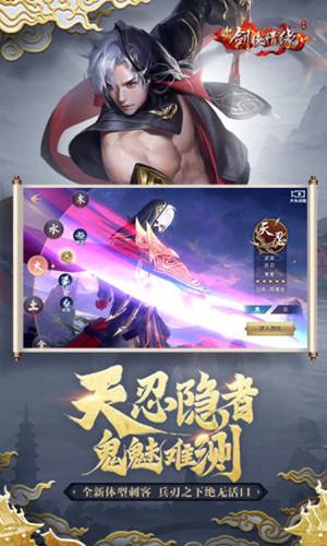 新琉璃剑侠