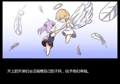 告死天使的审判