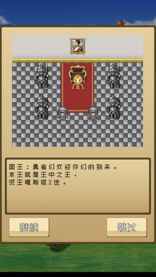 勇者VS恶龙好玩吗 勇者VS恶龙游戏评测