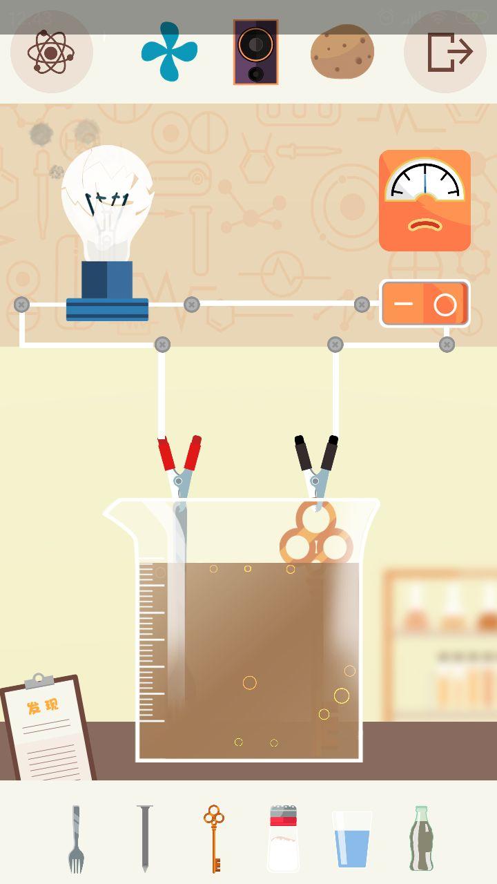 电是怎么形成的实验室一攻略 实验室一流程分享