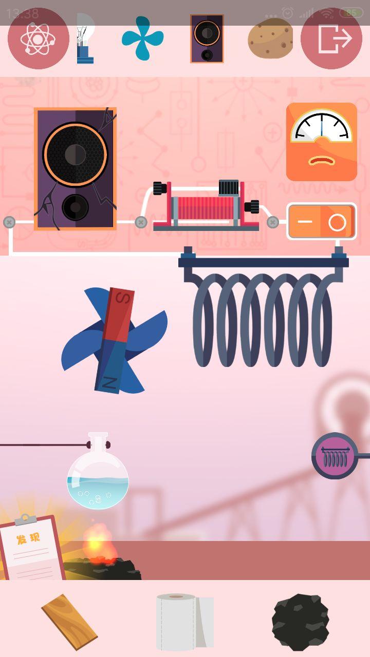 电是怎么形成的实验室三怎么过 实验室三流程攻略