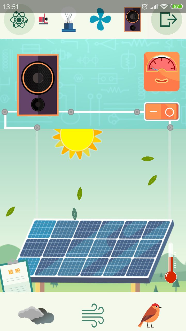 电是怎么形成的实验室四攻略分享 实验室四怎么过