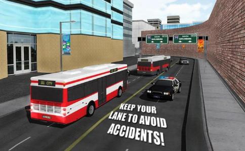驾驭手动巴士