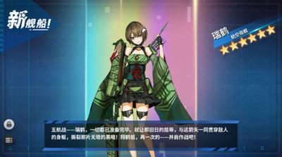 战舰少女R2020轰隆轰隆大作战复刻e8通关攻略