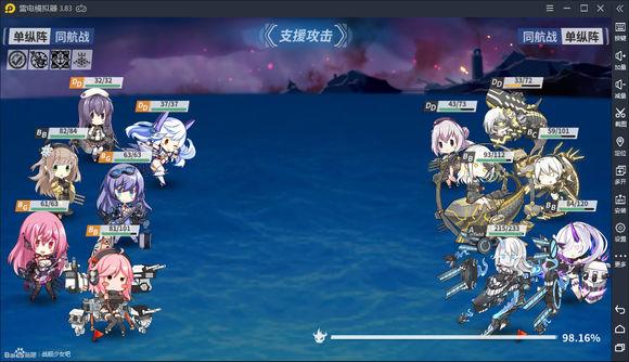 战舰少女R轰隆轰隆大作战复刻e5带路条件与详细打法攻略