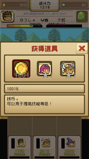 勇者VS恶龙怎么玩 勇者VS恶龙玩法介绍