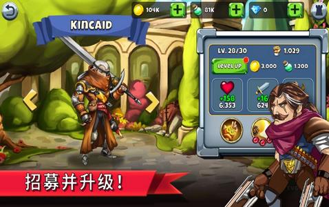 梦幻英雄团队游戏