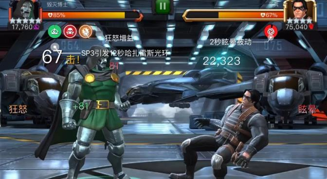 漫威超级争霸战杜姆博士优劣势详解 杜姆博士使用攻略