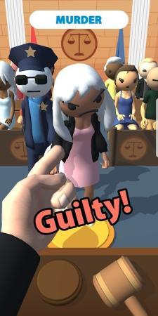 正义的判定