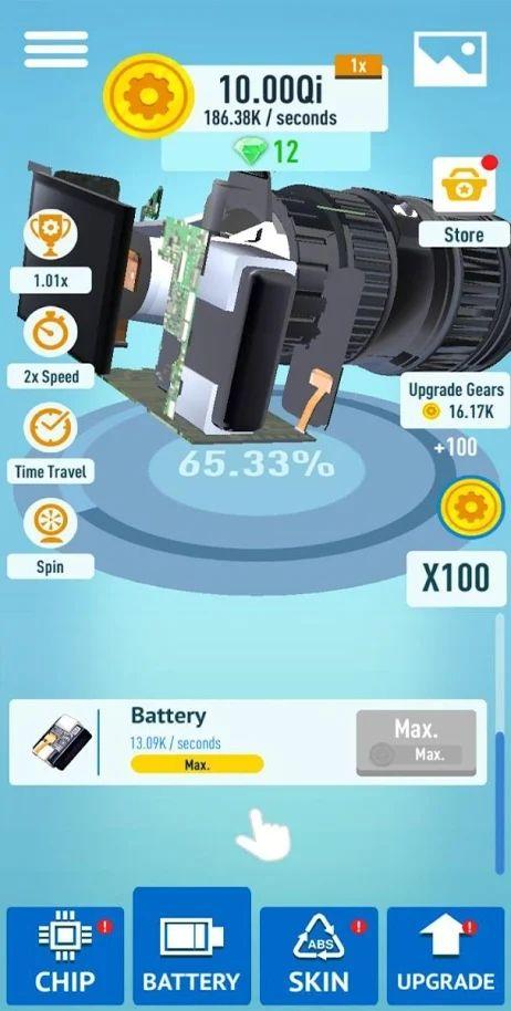 手机拼装模仿器