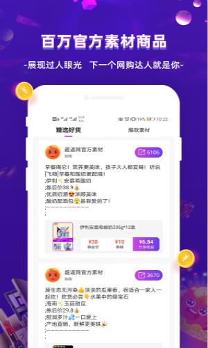 http://www.110tao.com/xingyeguancha/241945.html
