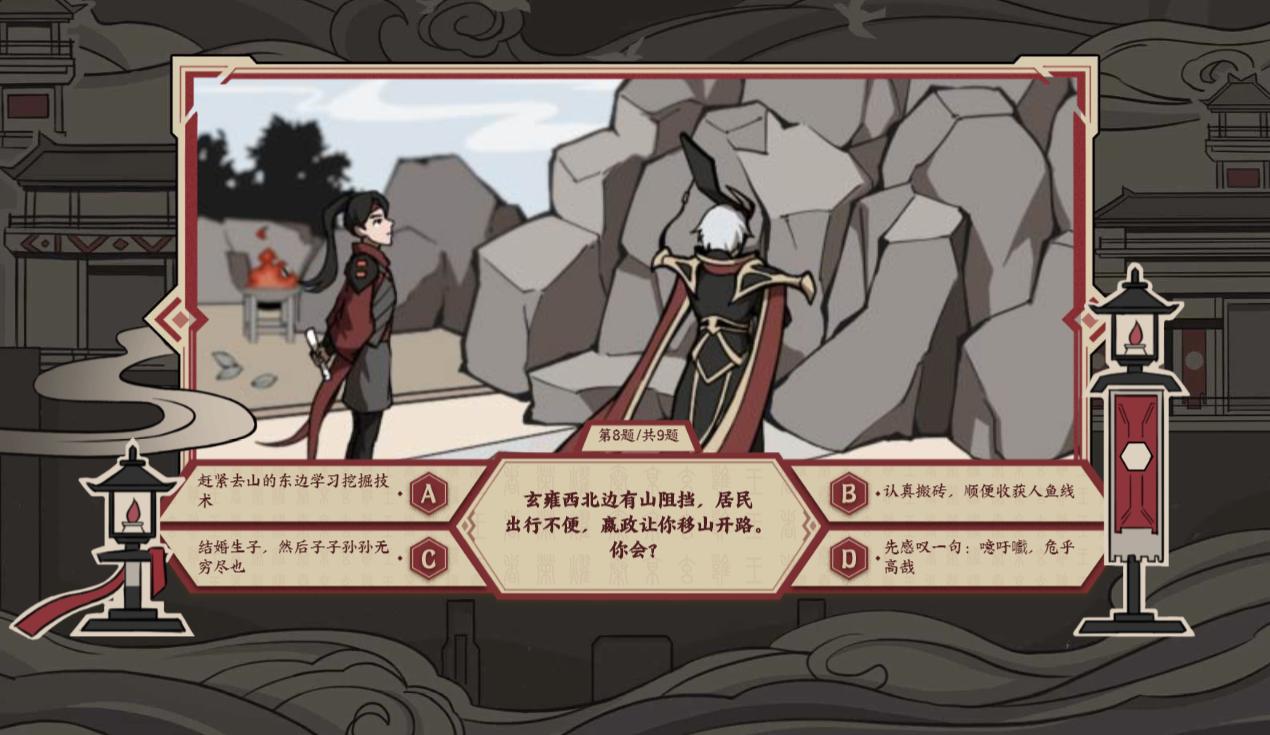 王者荣耀白起征兵试炼题目汇总介绍 王者荣耀白起试炼之路怎么进