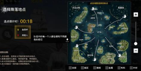 代号SOG大量物资跳伞位置推荐 代号SOG游戏心得技巧分享
