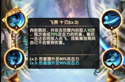 剑与远征橘右京技能与专属武器效果详解
