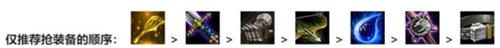lol云顶之弈10.6新版最强阵容暗星狙神秘术师玩法教学