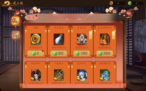 幻灵妖塔防
