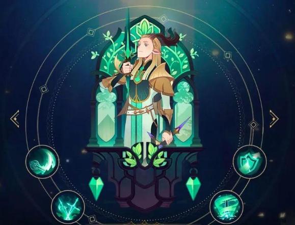 剑与远征绿剑玩法攻略 绿剑阵容搭配