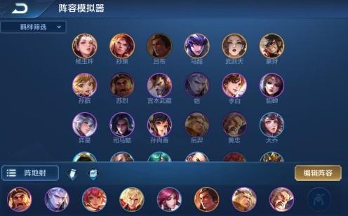 王者荣耀王者模拟战s2新版最强阵容长城阵地射玩法教学