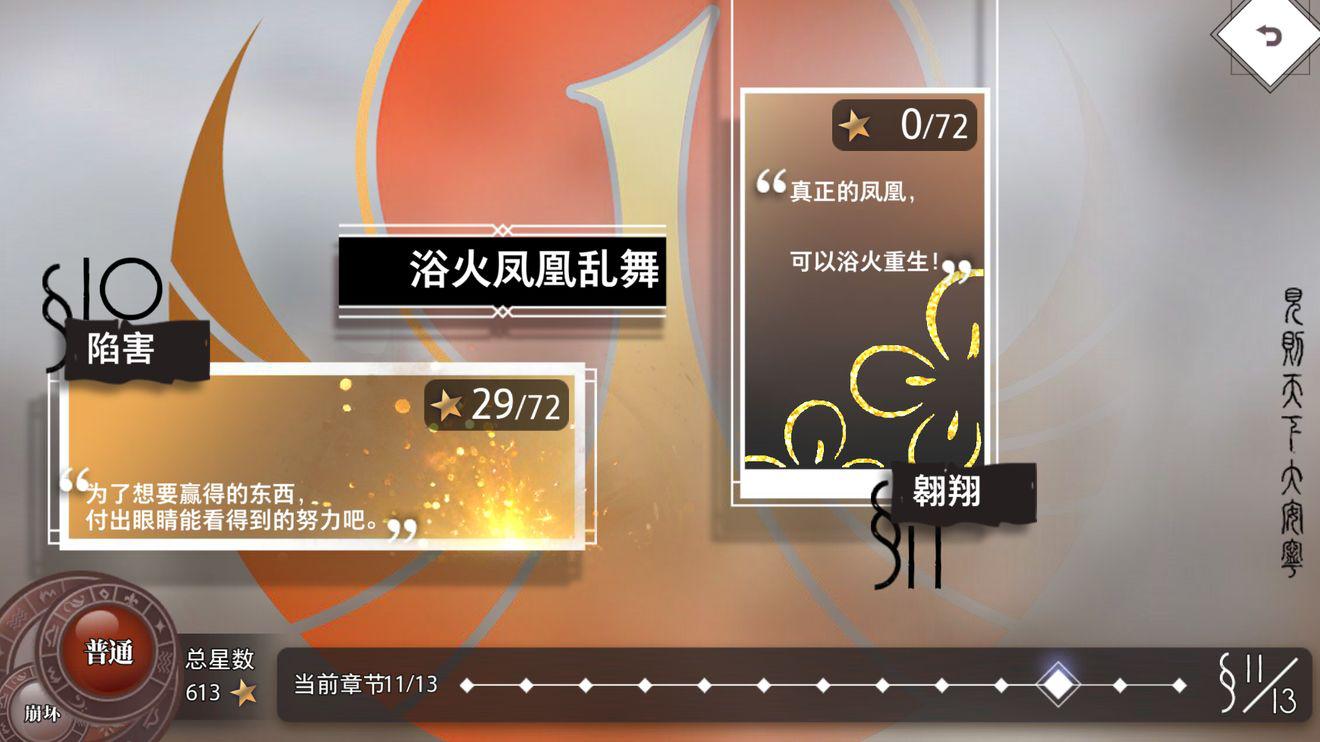 命运神界最强平民阵容推荐 超强开荒阵容选择指南