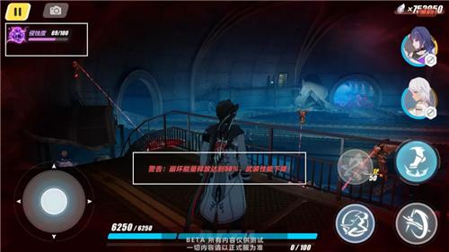 崩坏3后崩坏书新地下区域介绍 地下区域侵蚀度玩法说明