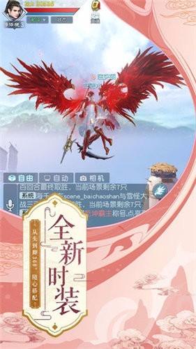 九州灵剑传