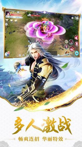 轩辕剑幻灵仙境