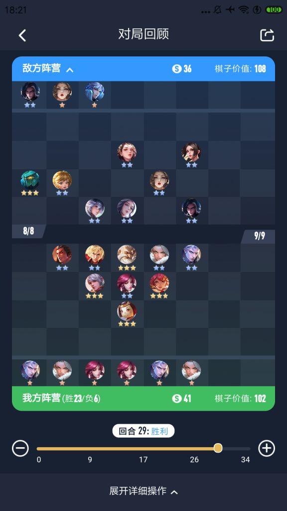 王者模擬戰s2最新版本魯班弟弟戰陣容運營攻略