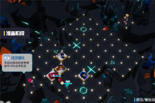 凹凸世界速战棋玩法攻略 速战棋玩法小技巧分享