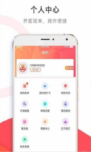 [成都炒股配资app]红太阳配资