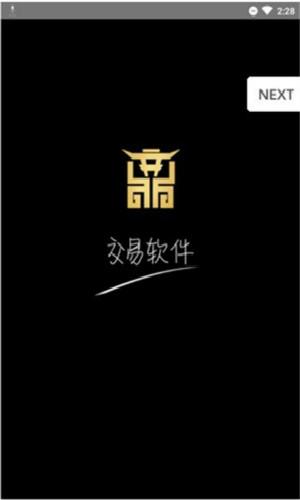 [佛山炒股配资交易平台]鼎牛配资