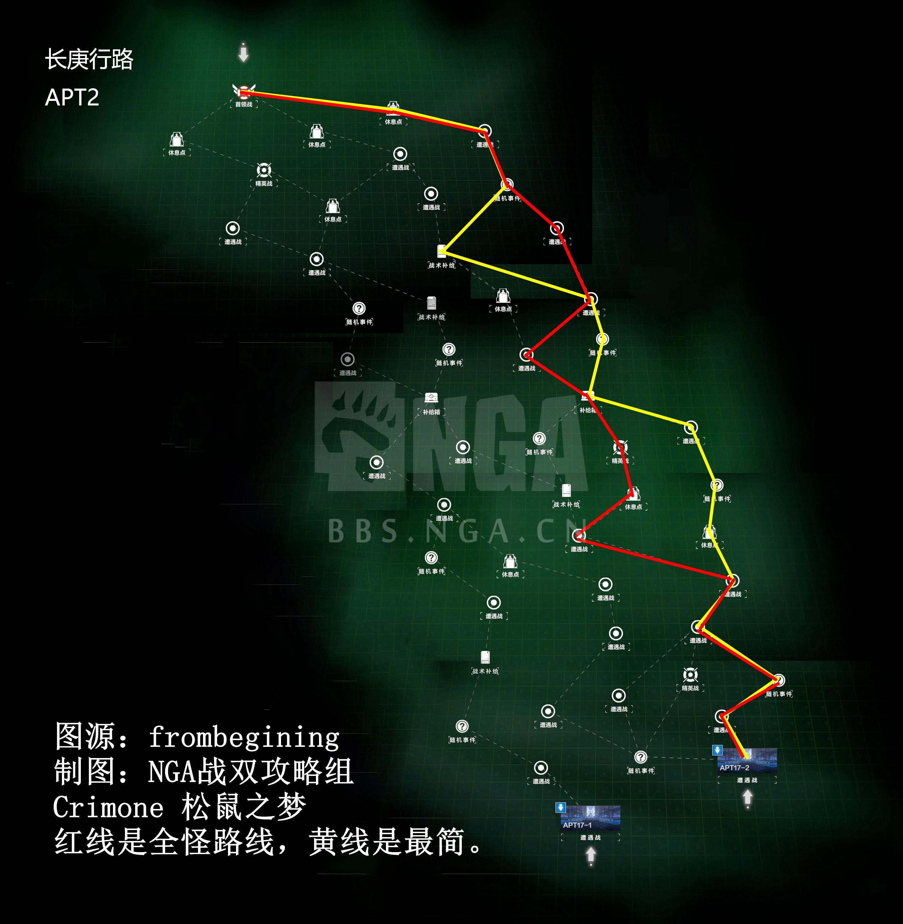 战双帕弥什长庚行路第二张图路线大全 第二张图路线怎么走