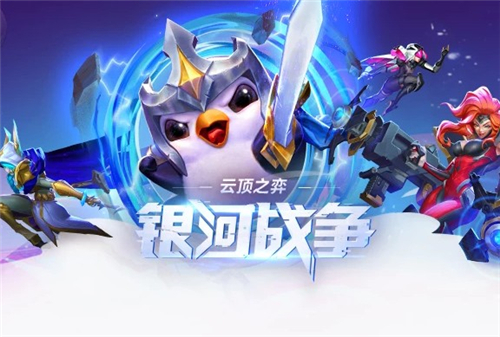 lol云顶之弈s3新版最强吃鸡阵容凤凰传奇玩法教学