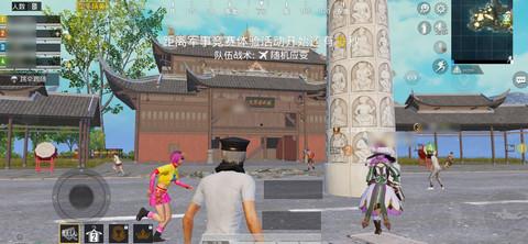 和平精英古装中国风军需新套装或将登场