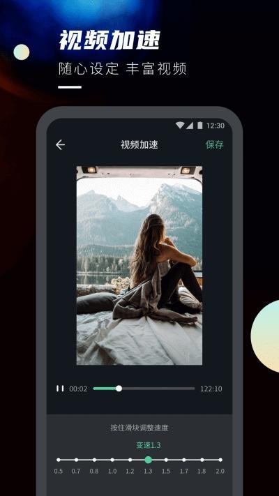 《宝晋视频剪辑软件系统平台定制做app开发公司app开发》