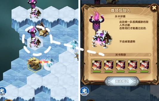剑与远征霜息冰原7级凤凰打法技巧攻略