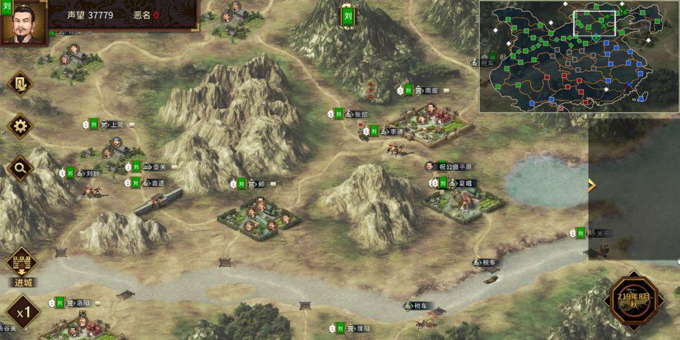 汉末霸业大盾重甲兵评测 大盾重甲兵技能及玩法详解