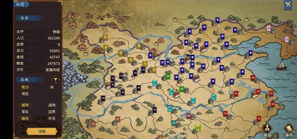 汉末霸业近卫甲兵攻略 近卫甲兵属性及技能一览