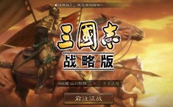 三国志战略版pk赛季蔡文姬用法攻略