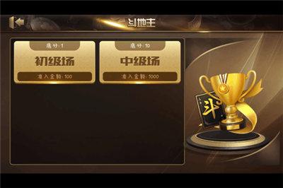 百佳娱乐棋牌app