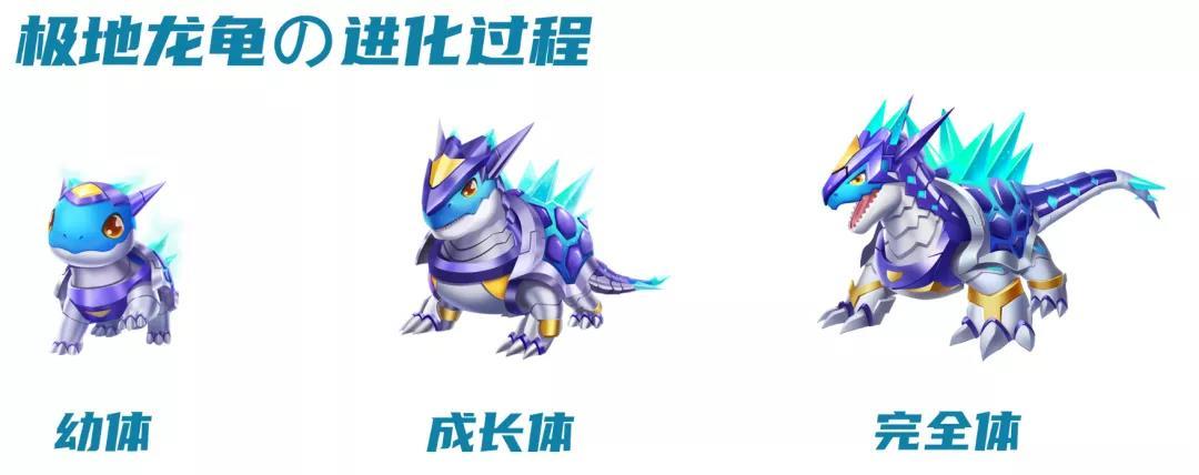 QQ飞车手游极地龙龟520返场活动 极地龙龟技能与羁绊效果一览