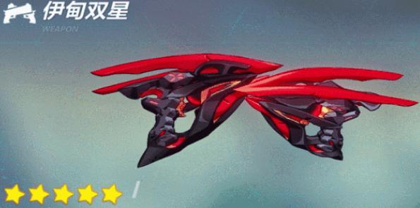 崩坏3全新双枪武器伊甸双星技能介绍 崩坏3V4.0双枪武器伊甸双星获得方法