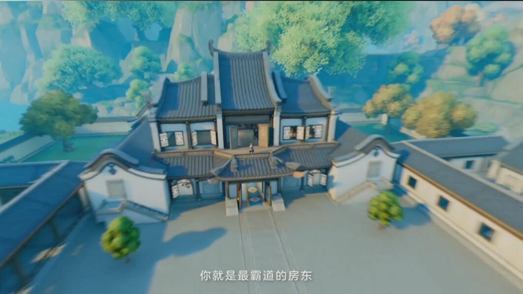 梦幻西游三维版家园系统