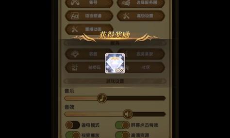 剑与远征520钻石礼包兑换码分享